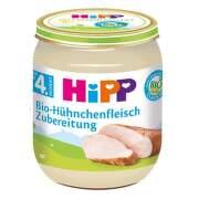 HiPP Príkrm BIO kuracie mäso pyré 125 g